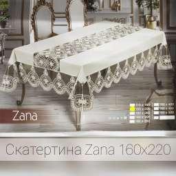 Бархатна скатертина Zana