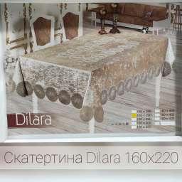 Бархатна скатертина Dilara