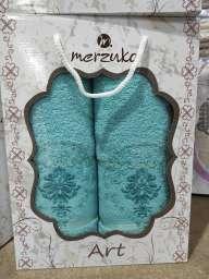 Набір рушників у коробці Merzuka бірюза