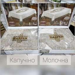 Бархатна скатертина Damila